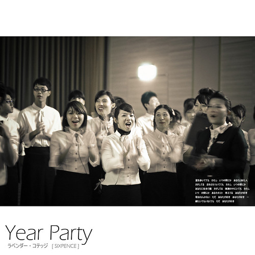 Lavender_Year_Party_000_014