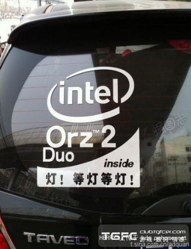 Intel tune in Chinese