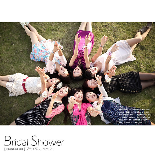 Bridal_Shower_000_033