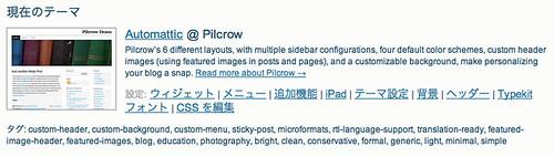 Automattic @ Pilcrow