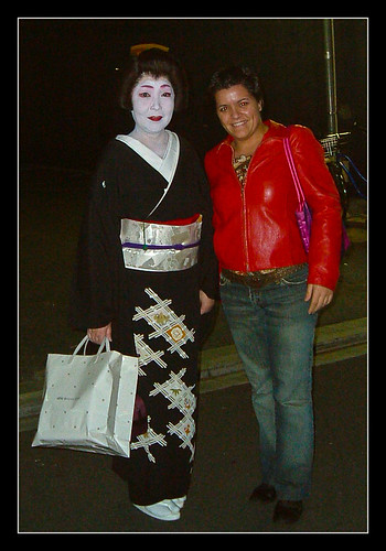 Maquillaje de una geisha. Geisha Nakako