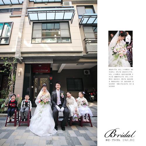 YCMH_Wedding_000_014