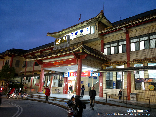 宜蘭羅東車站的外觀,乍看有點像座廟...