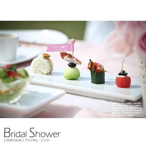Bridal_Shower_000_011