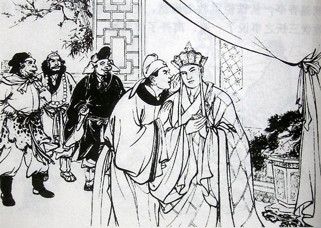 Tang Monk gets info on the Biqiu fiefdom, chapter 78