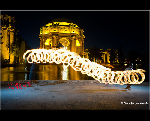 Fire Dancing at Palace Fine Art In San Francisco  火舞 by davidyuweb