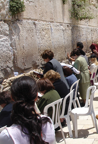 Women's Section of the Wall, Jerusalem