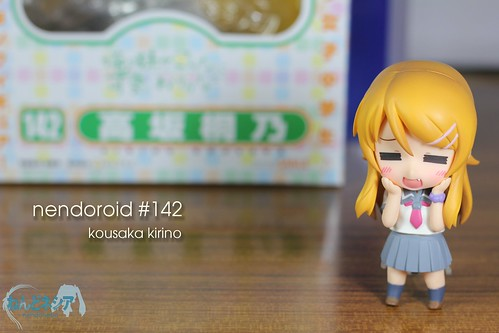 Nendoroid Kousaka Kirino