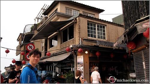 Chuifen Village, Taiwan