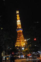 東京 日本, Tokyo Japan