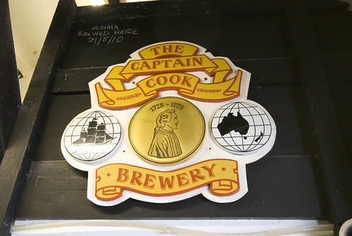 The Captain Cook Brewery