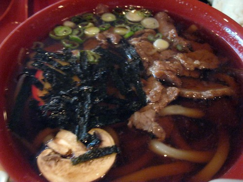Beef Udon Soup #1