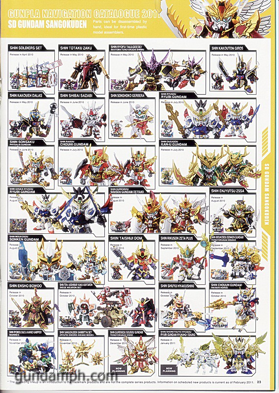 Gunpla Navigation Catalogue 2011 (023)