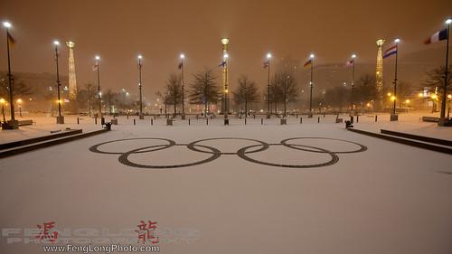 Snowpocalypse Atlanta 2011 - Olympic Park Snowcation in Hothlanta