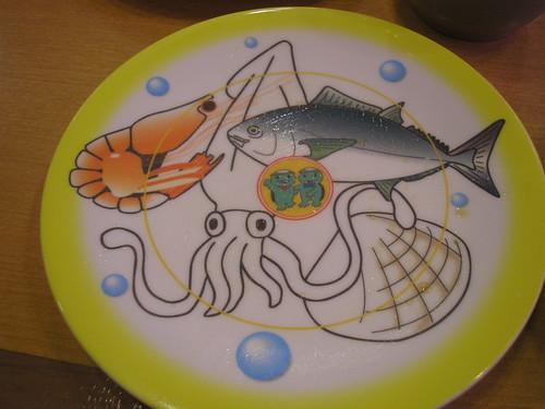 Cute Kappa Sushi plate