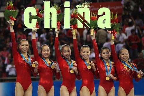 chinabanner1