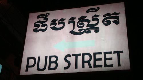 Pub Street ~ Siem Reap, Cambodia