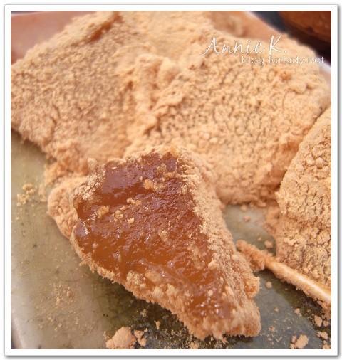 永觀堂蕨餅