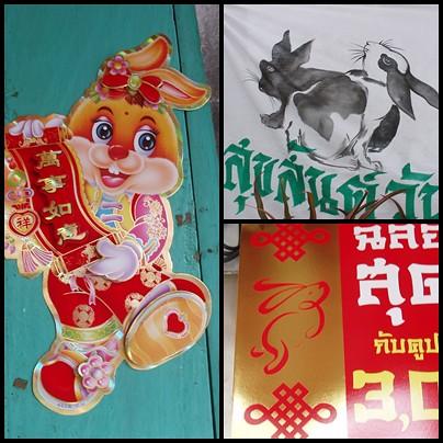 page-CNY-rabbits