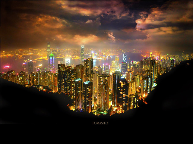 El skyline más hermoso del mundo
