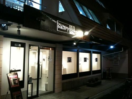 Gallery 健