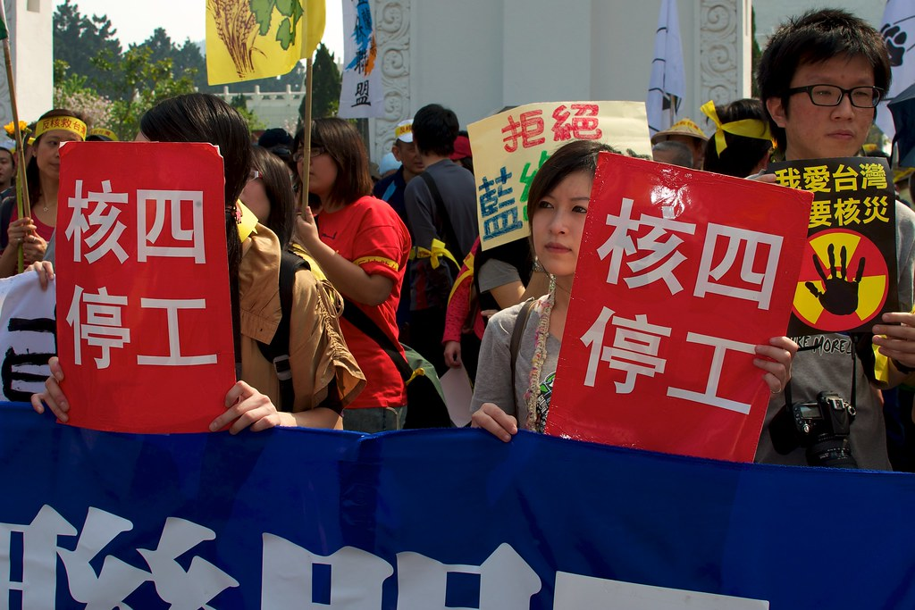 Taipei Nuclear Power Protest, 24