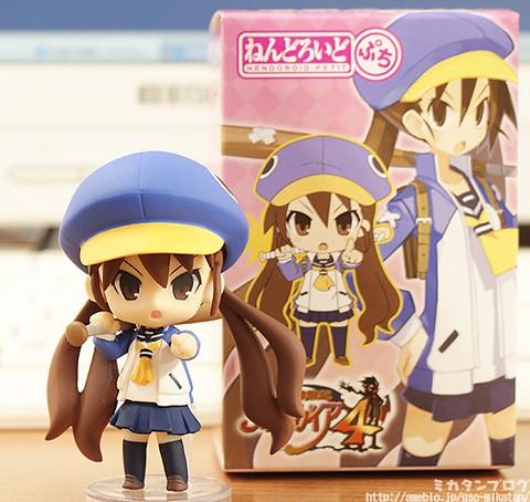 Nendoroid Kazamatsuri Fuuka