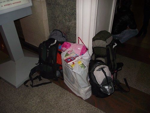 Багаж - 3 рюкзака, 2 пакета, фотик, сумка + Василиса :)