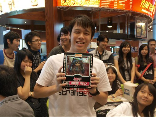 The auction winner: SkyChord