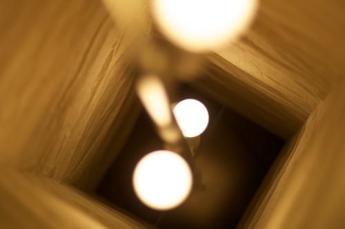 Moving Slowly Through a Vector by MatthewOsbornePhotography