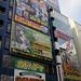 秋葉原電気街 Akihabara, 東京 日本
