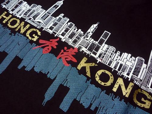 HK Shirt From the Mum