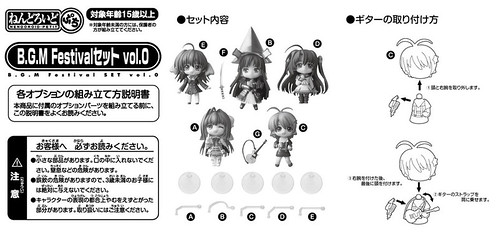 Instruction manual for Nendoroid Petit B.G.M Festival vol.0