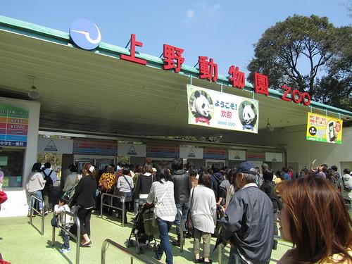 Entering Ueno Zoo