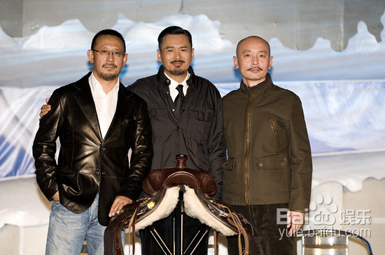 Jiang Wen, Chow Yun-Fat and Ge You (picture via yule.baidu.com)