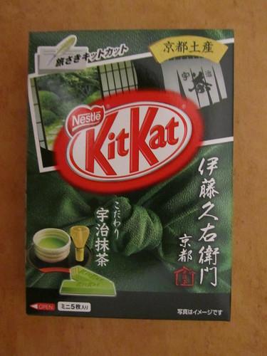 Kyoto Matcha Kit Kats (Kit Kat Mail version)