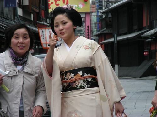 geisha style kyoto