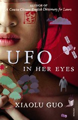 UFO In Her Eyes cover