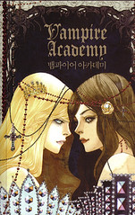 Vampire Academy: Korea 2