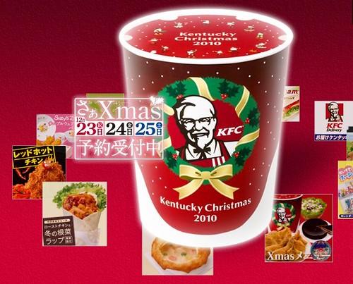 KFC Christmas Dinner