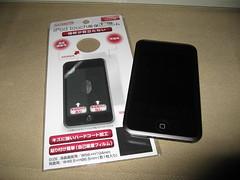 20080120:画質は落ちるが確かに指紋は目立たない:mobilefilm TP-IP06