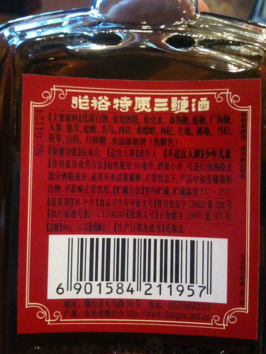 Back Label of 3-Penis Liquor