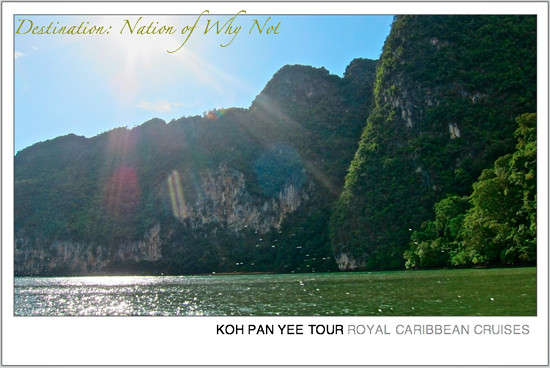 koh pan yee postcard