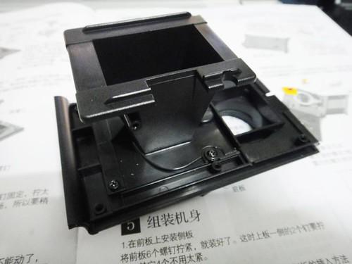 DSC03267