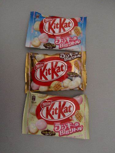 ラーキー Big リトル (Lucky Big Little) Kit Kats