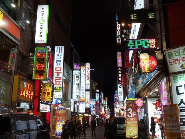 Seomyeon at night