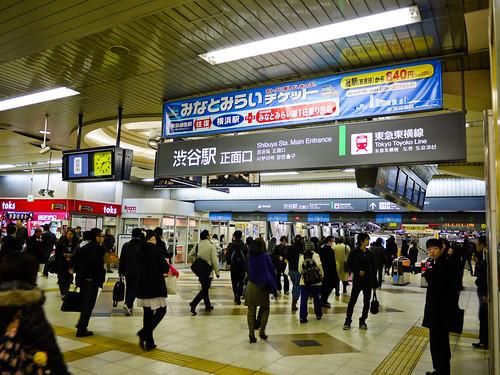 渋谷 station
