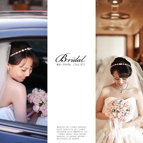 PCYC_Wedding_000_009