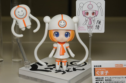 Nendoroid Guma-ko - Winter WonFes 2010