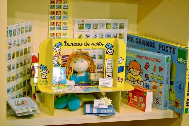 Магазин Понарошку
